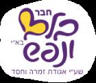 logo-_-beeretz