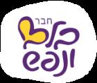 logo_bakev_vanefesh